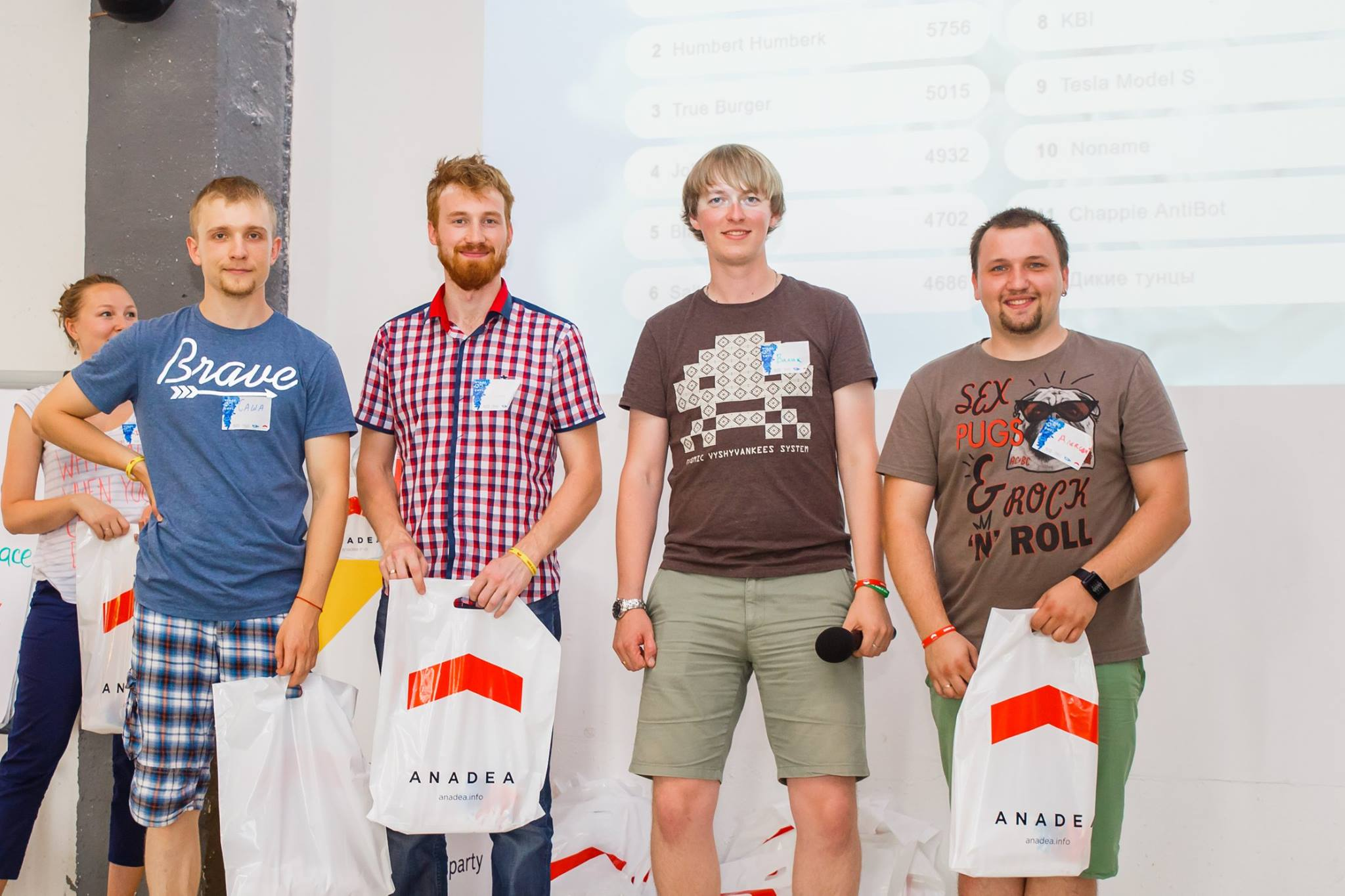 IT duel 2016 Minsk - 31