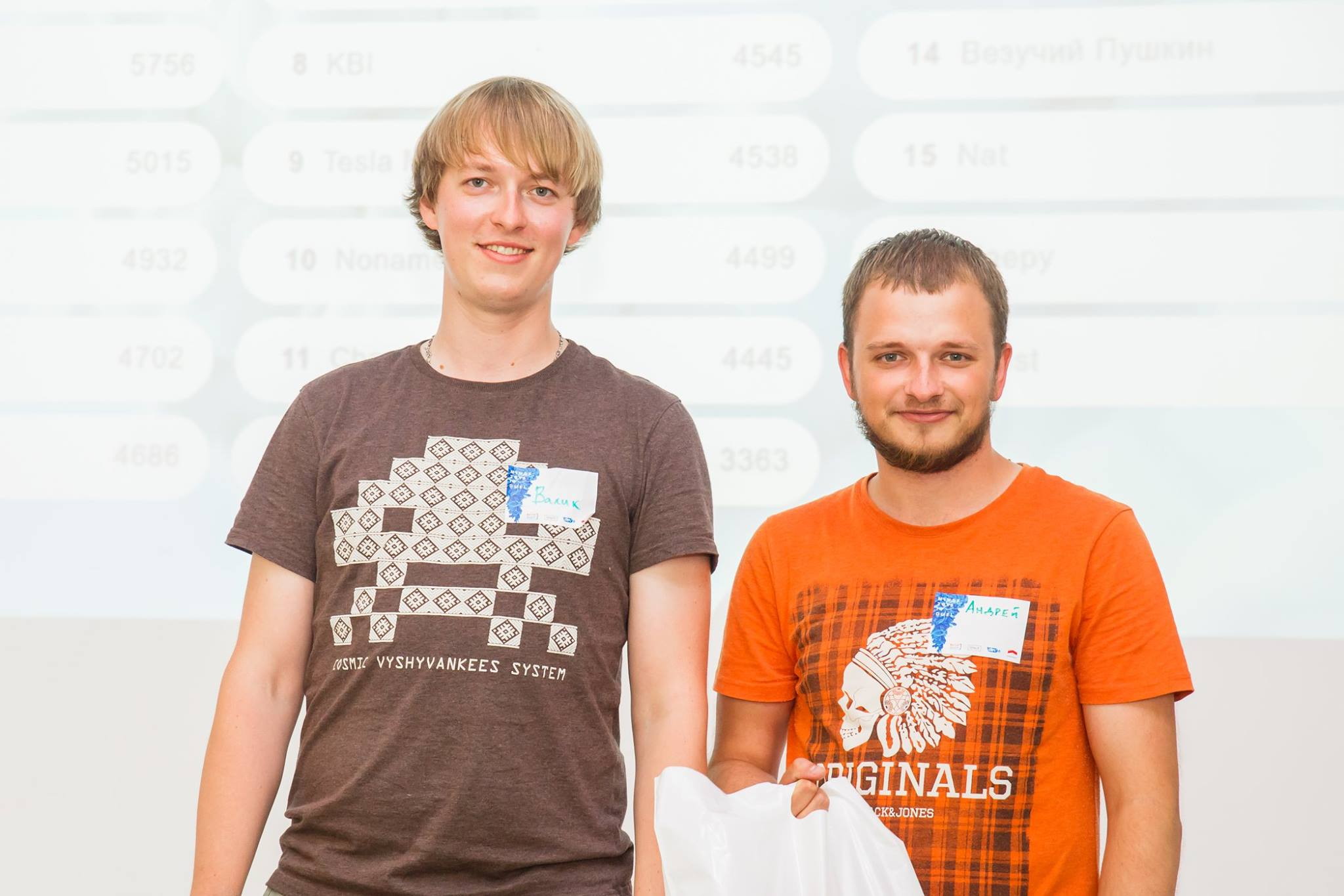 IT duel 2016 Minsk - 37