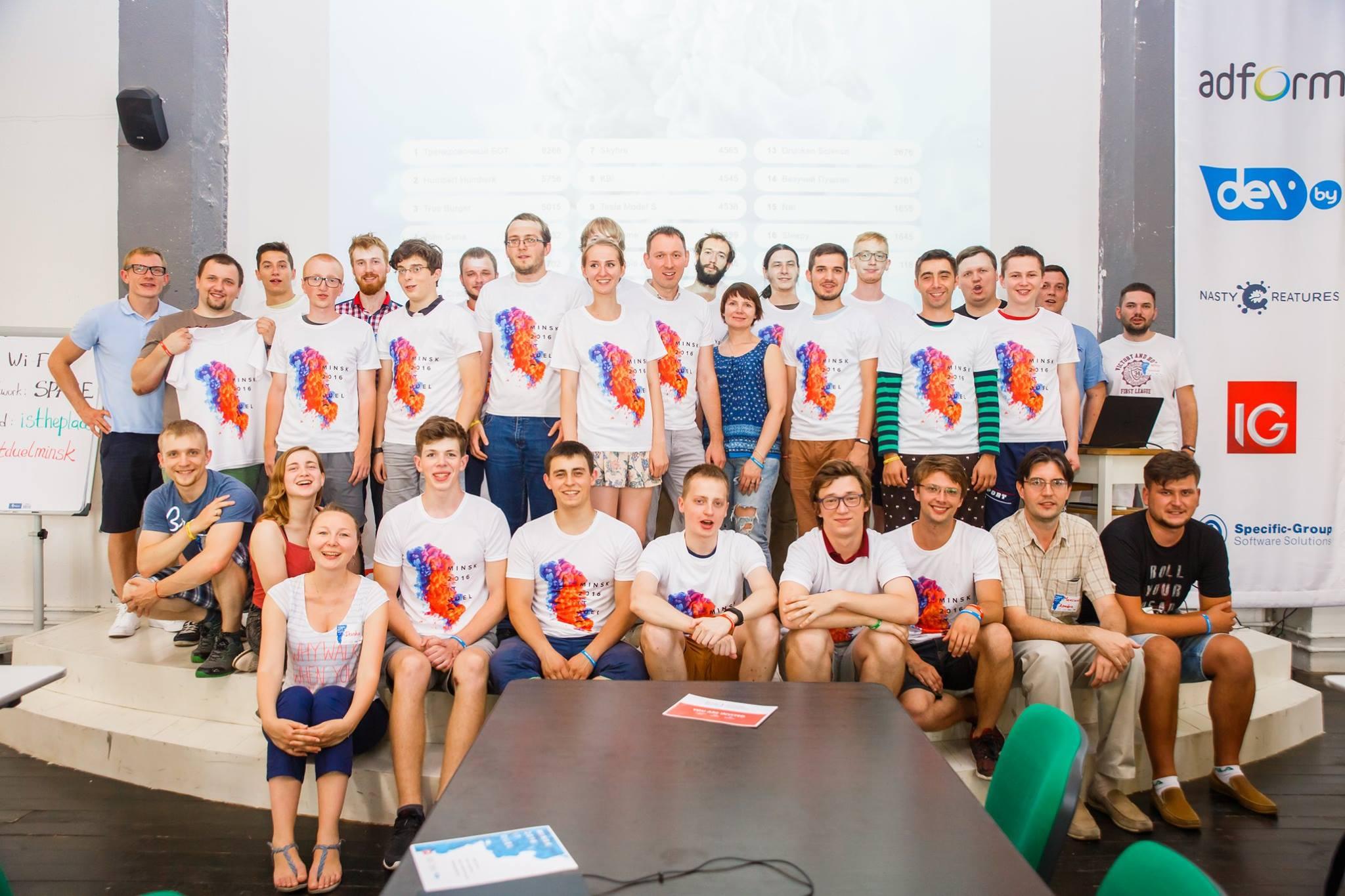 IT duel 2016 Minsk - 39